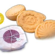 Casín cheese