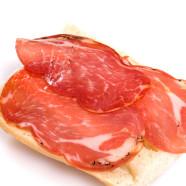Iberian Loin